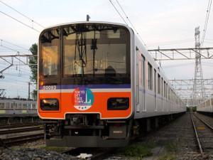 20120521n_51093