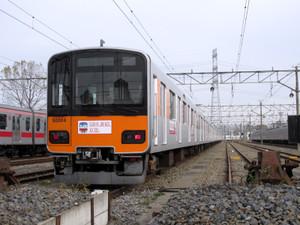 20121129e_504