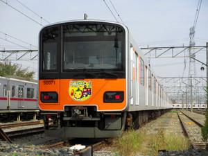 20141020f_51071