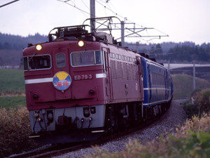 199505_ed793