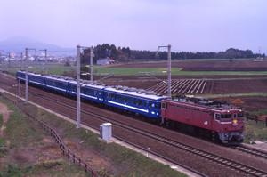 201505_ed7920
