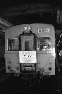 A19850929