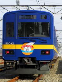 20151124k_51092