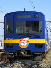 20151216g_51092