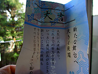 20160103l_2