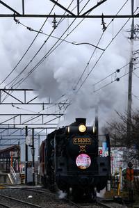 20170326f_c59363plo