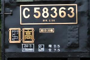 20170527k_c58363plo
