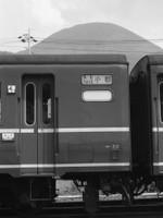19810820e_c571